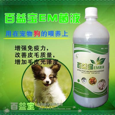 【百益宝】em原液(猫、狗专用)