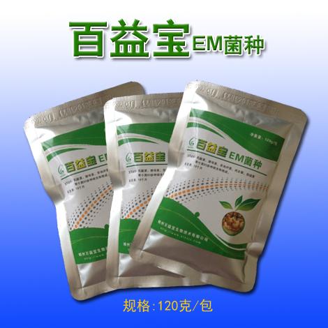 【百益宝】em菌种120g(水产专用)